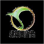 園冶獎 award